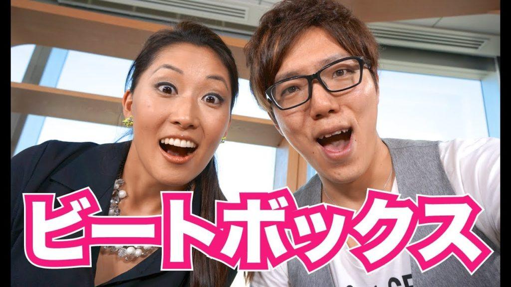 ヒカキンのビートボックス講座!(ボイパ講座) Hikakin Beatbox